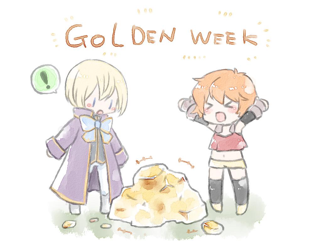 ゴールデンだけに黄金ってか
